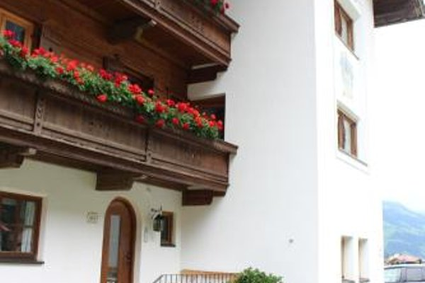Haus Christophorus - фото 22