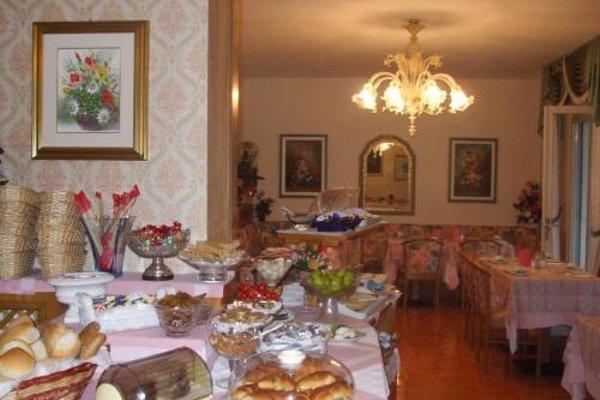 Casa Alessandra - 8