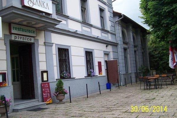 Hotel Slanka - фото 19