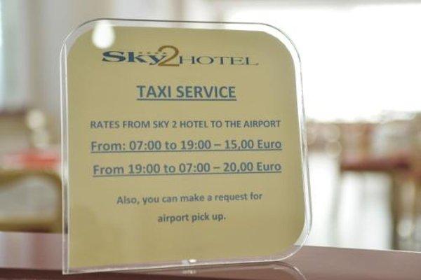 Sky 2 Hotel - фото 16