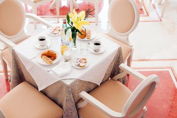Sar'Otel Hotel & SPA - фото 9