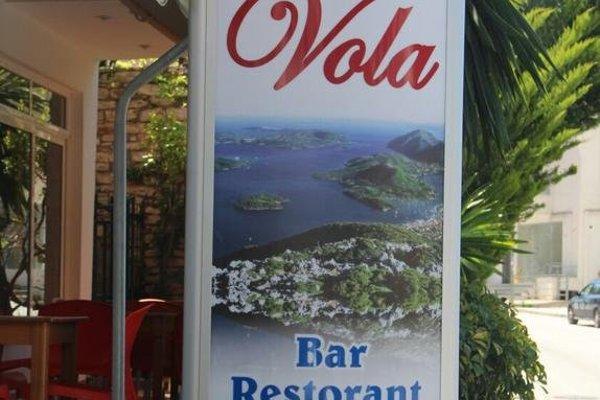 Hotel Vola - 15