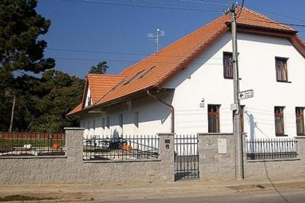 Penzion U Bohusa - фото 17