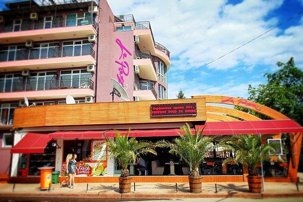 La Piazza Family Hotel - фото 50