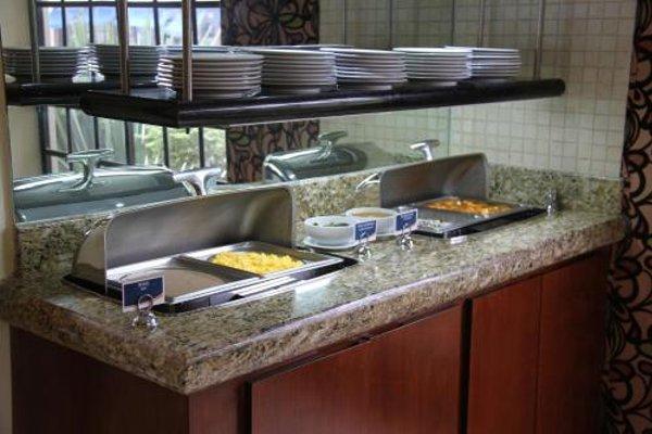 Quinta Dorada Hotel & Suites - фото 10