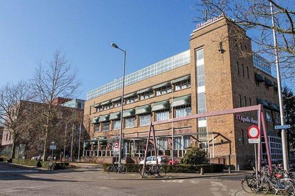 Apollo Hotel Breda City Centre - фото 21