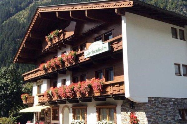 Gastehaus Larchenheim - фото 14