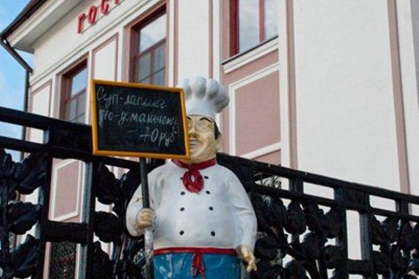 Отель Боровница - фото 22