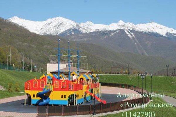 Апартаменты «Романовские на Красной Поляне» - 16