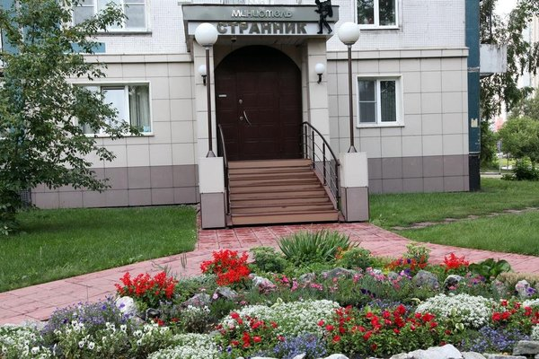 Отель Странник - фото 17