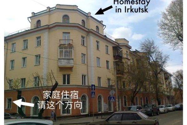 Проживание в семье в Иркутске - 22