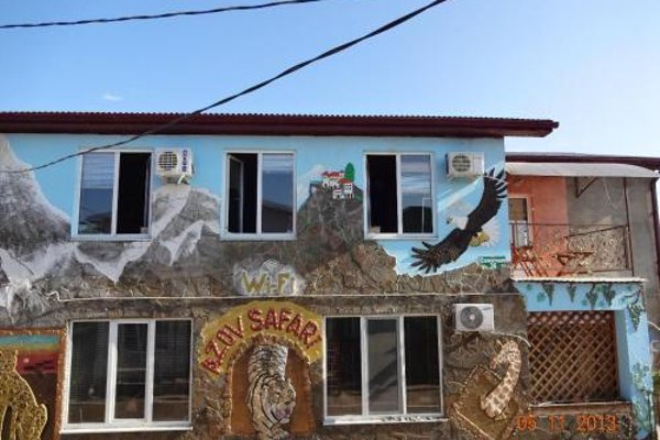 Гостевой Дом АзовСафаре - фото 4