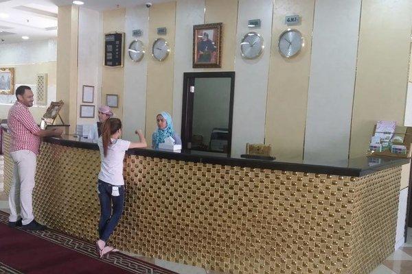 Aryana Hotel - фото 16