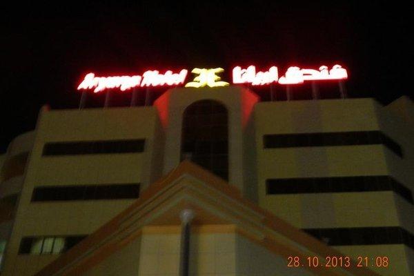 Aryana Hotel - фото 18