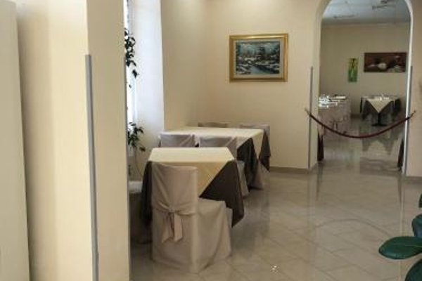 Esperia Hotel Spotorno - фото 10