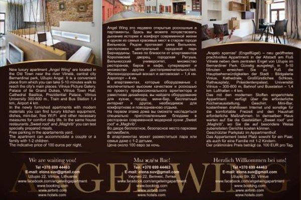 Angel Wing Apartamentai - 12