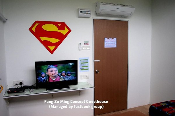 Fang Zu Ming Concept Guesthouse - фото 3