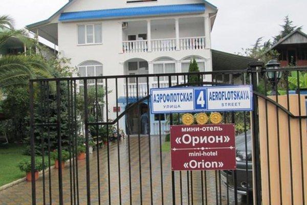 Орион - фото 9