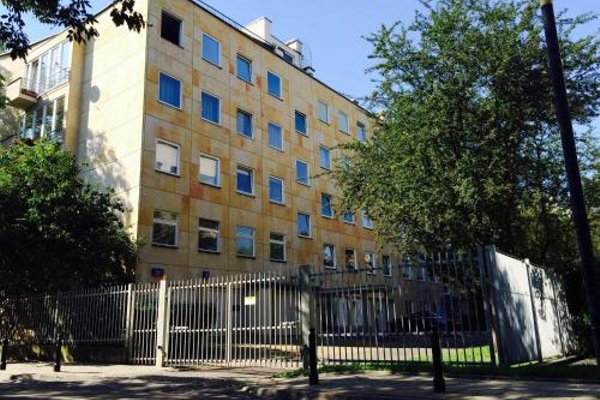 Lovely Garden Flat near Royal Park - 36