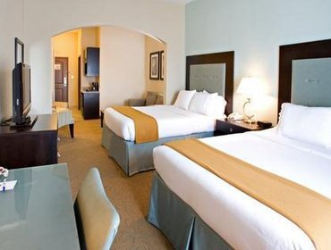Апартаменты Holiday Inn Express & Suites VICTORIA