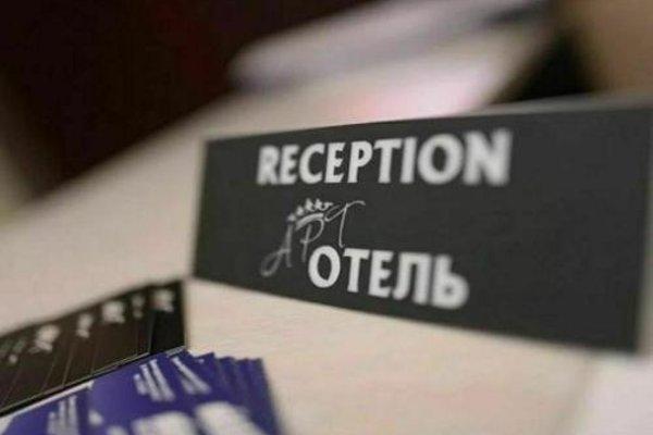 Арт Отель - фото 18