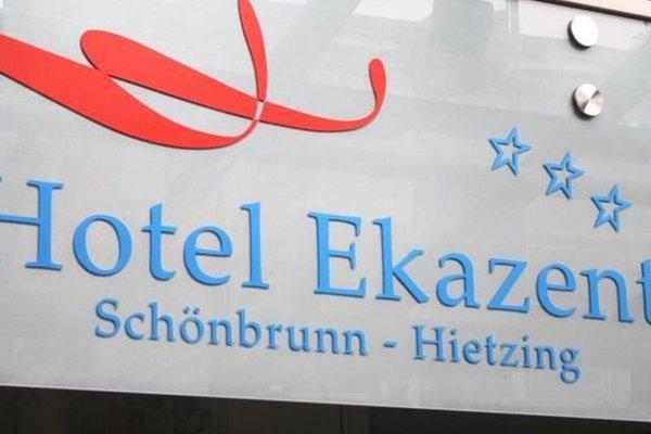Ekazent Schonbrunn - фото 16