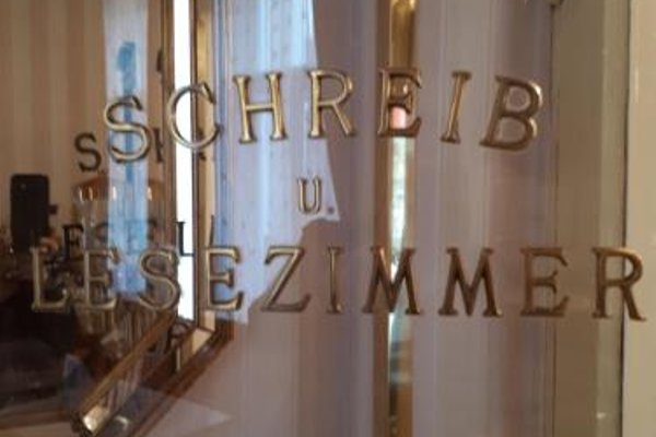 zur Wiener Staatsoper - фото 19