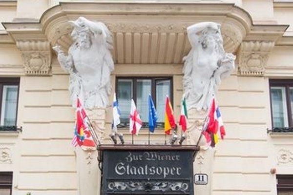zur Wiener Staatsoper - фото 22