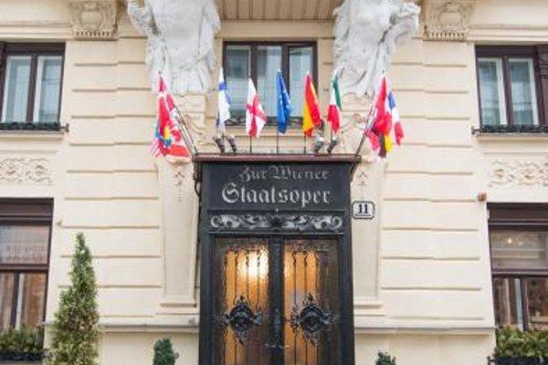 zur Wiener Staatsoper - фото 23