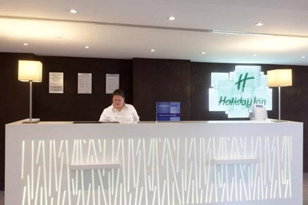Holiday Inn Lille Ouest Englos - фото 14