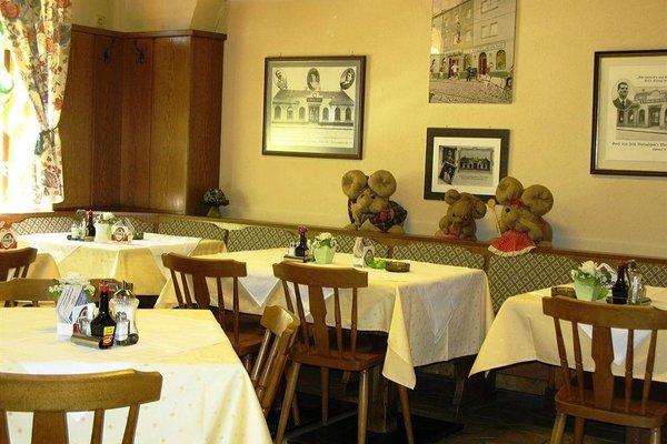 Hotel-Restaurant Fritz Matauschek - фото 17