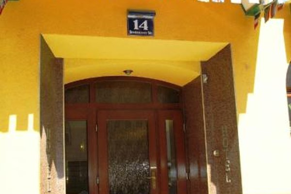 Hotel-Restaurant Fritz Matauschek - фото 20