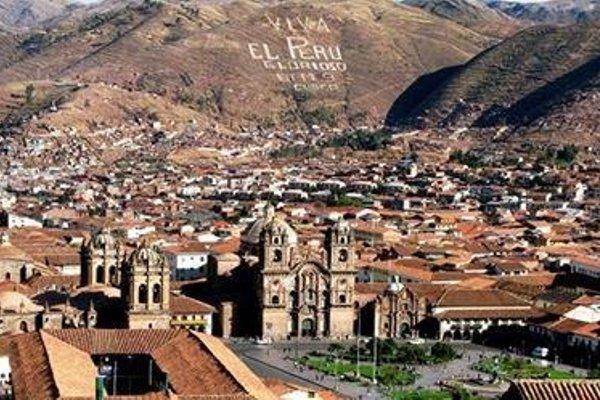 Wyndham Cusco Saqsayhuaman - фото 22