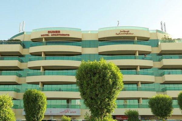 Апарт-отель Dunes Hotel Apartments Muhaisnah - 20
