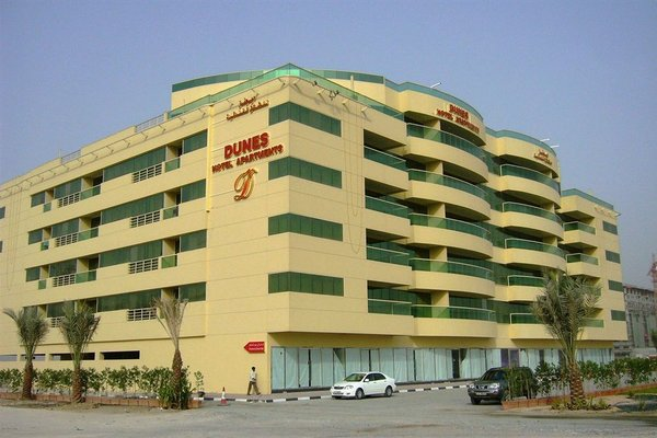 Апарт-отель Dunes Hotel Apartments Muhaisnah - 21