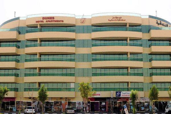 Апарт-отель Dunes Hotel Apartments Muhaisnah - 22