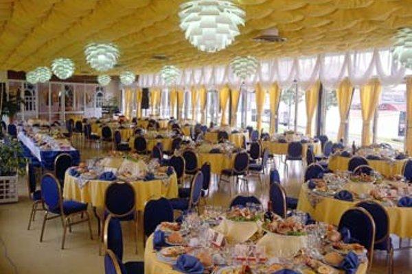 Hotel Spa Congreso - фото 11