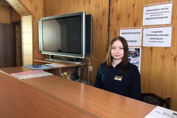 Гостиница Куршавель - фото 19