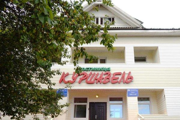 Гостиница Куршавель - фото 22