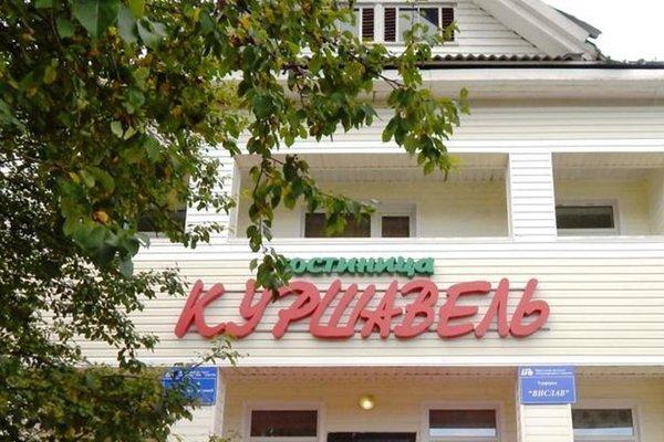 Гостиница Куршавель - фото 23