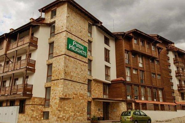 Pirin Apartment - фото 17