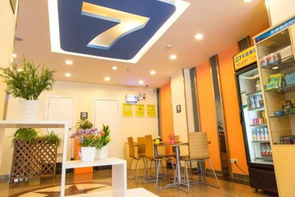 7Days Inn Guangzhou Tongdewei - 12