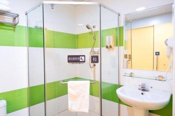 7Days Inn Guangzhou Tongdewei - 18