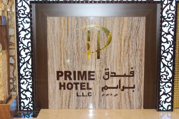 Prime Hotel - фото 17
