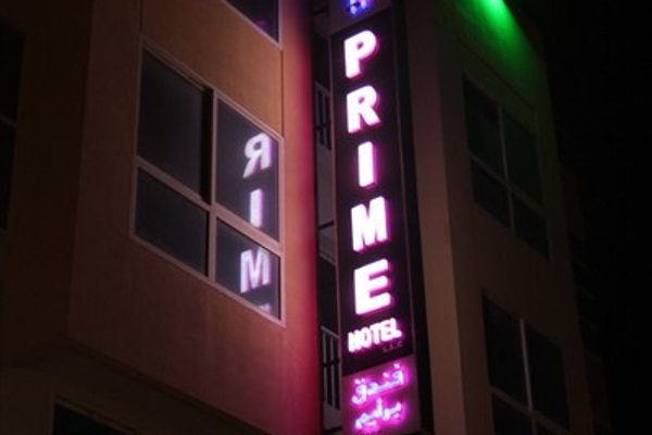 Prime Hotel - фото 23