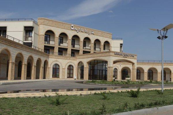 Сарыкум Бизнес Отель и Спа - 23