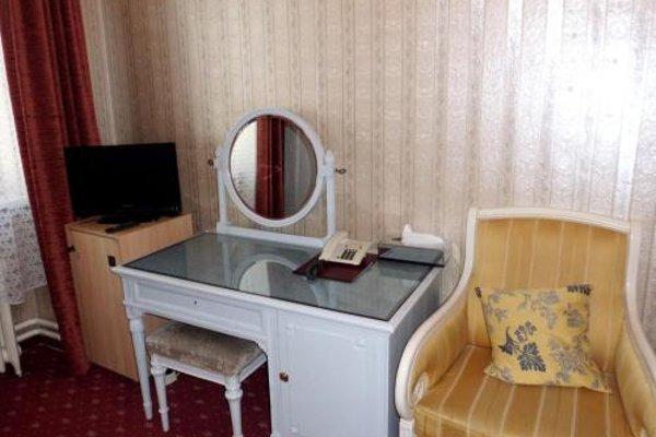 Hotel Pension Residenz - фото 6