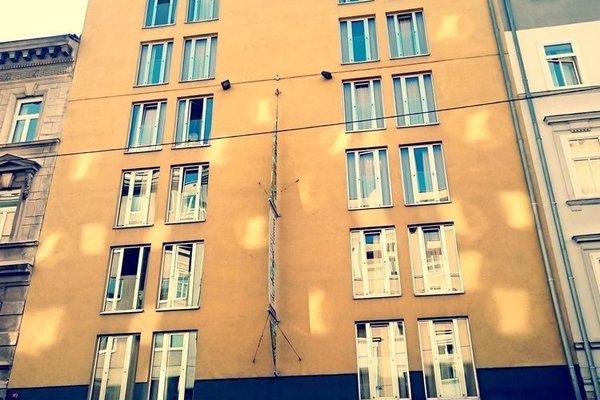 Art Hotel Vienna - фото 23