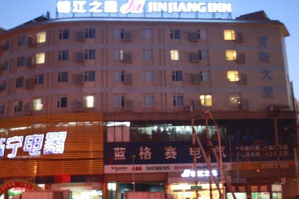 Jinjiang Inn Beijing Zhongguancun - фото 23