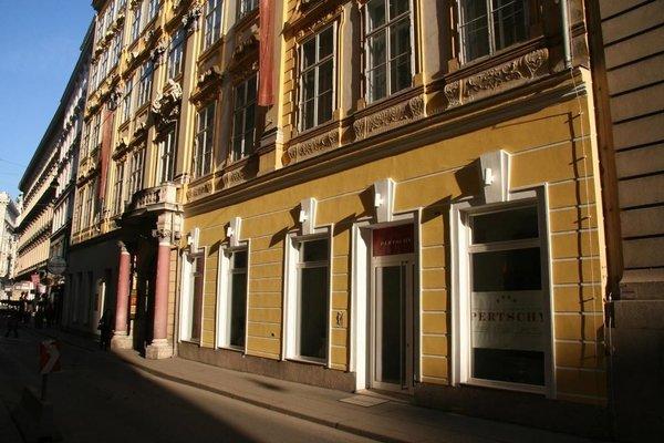 Pertschy Palais Hotel - фото 22